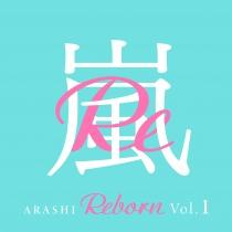 Reborn Vol.1